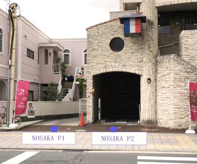 のさか箕面店の駐車場