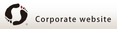 のさか企業サイト