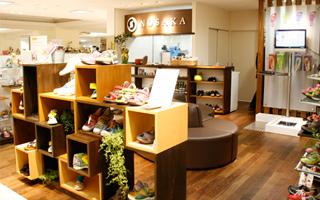 のさか大阪高島屋店